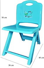 Babysid Collections Plastic Chair for Kids Babies Girls Boys High Grade Plastic Material Foldable Chair for Kids Blue Upto 30kg Can Sit
