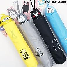 My Party Suppliers 3 Folding Minion Cartoon Travel Umbrella with Case (Random Print, Multicolour)