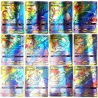Fangteke 100Pcs Pokemon Art Card Set Enfants Gx Cartes à Collectionner Carte de Jeu de Dessin Animé avec 40 Cartes…