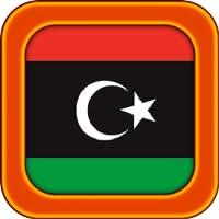 Libyan Arabic Phrases
