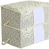 Kuber Industries Metallic Print Underbed Storage Bag, Storage Organiser, Blanket Cover Set of 2 - Light Brown, Extra…