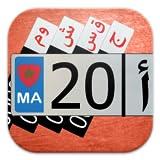 Plaques d'immatriculation MA