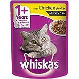 طعام قطط ويسكاس تندر بايتس دجاج بالمرق، كيس، 85غ*24