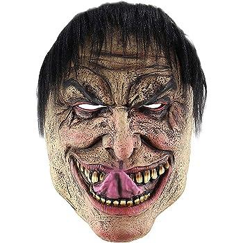 Doitsa masque d 39 halloween qui fait peur masque visage d 39 horreur de latex pour night club - Masque qui fait peur a imprimer ...