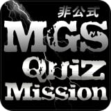 Quiz FOR METAL GEAR SOLID Series