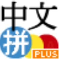 Chinese Pinyin IME Plus FullSupport
