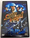 Starship Troopers 2 Held der Föderation