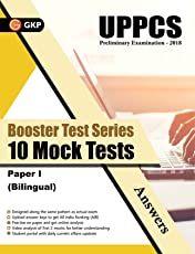 Upsc civil services books buy books for upsc civil services exam booster test series uppcs general studies paper i 10 mock tests questions fandeluxe Choice Image