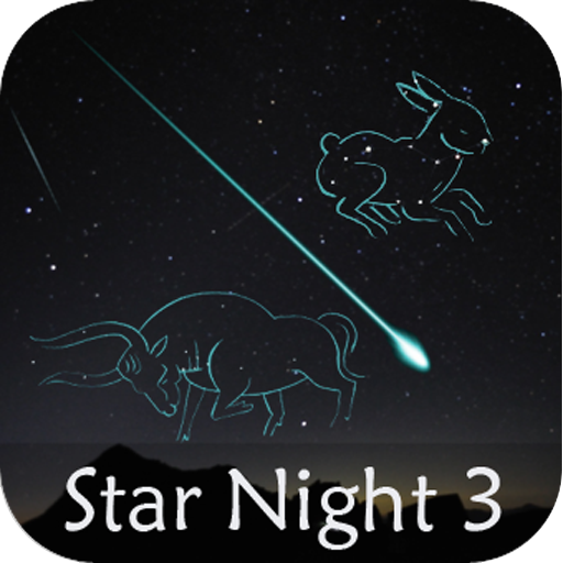 Star Map Apps For Android.Sky Night Walks Sky Map Amazon Co Uk Mobile Apps