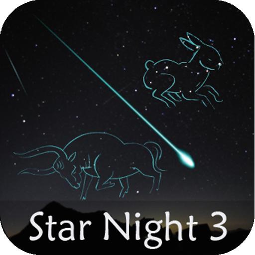 Sky Night Walks - Sky map: Amazon.de: Apps für Android on
