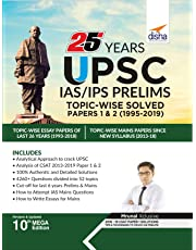 UPSC Civil Services Books : Buy Books for UPSC Civil