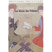 LIVRE DE L'AIDE/IMAM AL-HADDAD