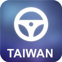 Taiwan Offline-Navigation