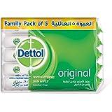 Dettol Original Anti-Bacterial Skin Wipes Family Pack - Pack of 50