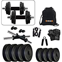 Kore PVC-DM Combo (4 Kg - 26 Kg) Home Gym and Fitness Kit with Gym Accessories