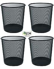 JD9 Metal Mesh Medium Size Dustbin for Office use,Small Rooms,School, Bedroom,Kids Room, Home, Multi Purpose (Black,Metal Mesh) (Set of 4)