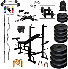 Protoner 8-in-1 Home Gym Package Box Pack Bench, 50Kg Weight Set