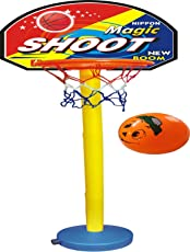 Plutofit® Basket ball kit Adjustable with Stand for kids