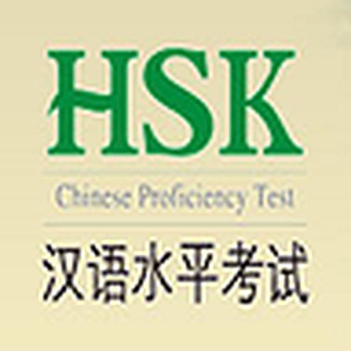 HSK-II -