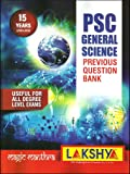 PSC GENERAL SCIENCE PREVIOUS QUESTION BANK [ 15 YEARS QUESTIONS SOLVED ] [ 2004-2019 ] [ FOR KERALA PSC EXAMS ] [ USEFUL…