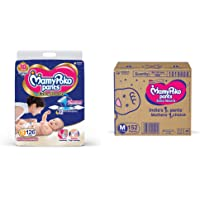 MamyPoko Pants Extra Absorb Diaper, Small (126 Count) & MamyPoko Pants Extra Absorb Diaper Box, Medium (152 Count)