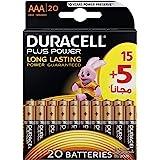 Duracell Plus Power Type AAA Alkaline Battery - 20 Pack