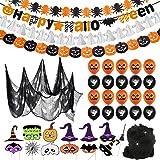 Halloween decoratieset, 40 stuks Halloween slinger luchtballon decoratie, griezel-decoratieset, spinnenweb ballon groen gordi
