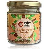 IndicWisdom White Sandalwood Powder (25 gm) (No Chemicals or Additives, Pure & Natural)