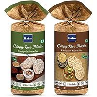 HAIM Organic Wholegrain Brown Rice Cakes with Multigrain Brown Rice Cakes (Pack of 2)