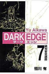 Dark Edge: Volume 7 Taschenbuch
