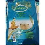Maesriruen Thai Fragrant Jasmine Rice - 10kg Bag