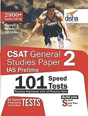 CSAT General Studies Paper 2 IAS Prelims 101 Speed Tests Practice Workbook with 10 Practice Sets