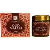 Encens Oud Al Malaki Parfum intérieur Bakhour - 30 g -Parfum Bakhor Poudre pour Maison - Fabriqué en Arabie Saoudite KSA - Ou