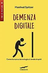 Demenza Digitale Formato Kindle