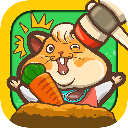 Carrot Rush : Online Multiplayer Hammer Whacking Action Battle Challenge (Hammer Maniacs)