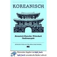 Koreanisch-Deutsches Wörterbuch. Studienausgabe