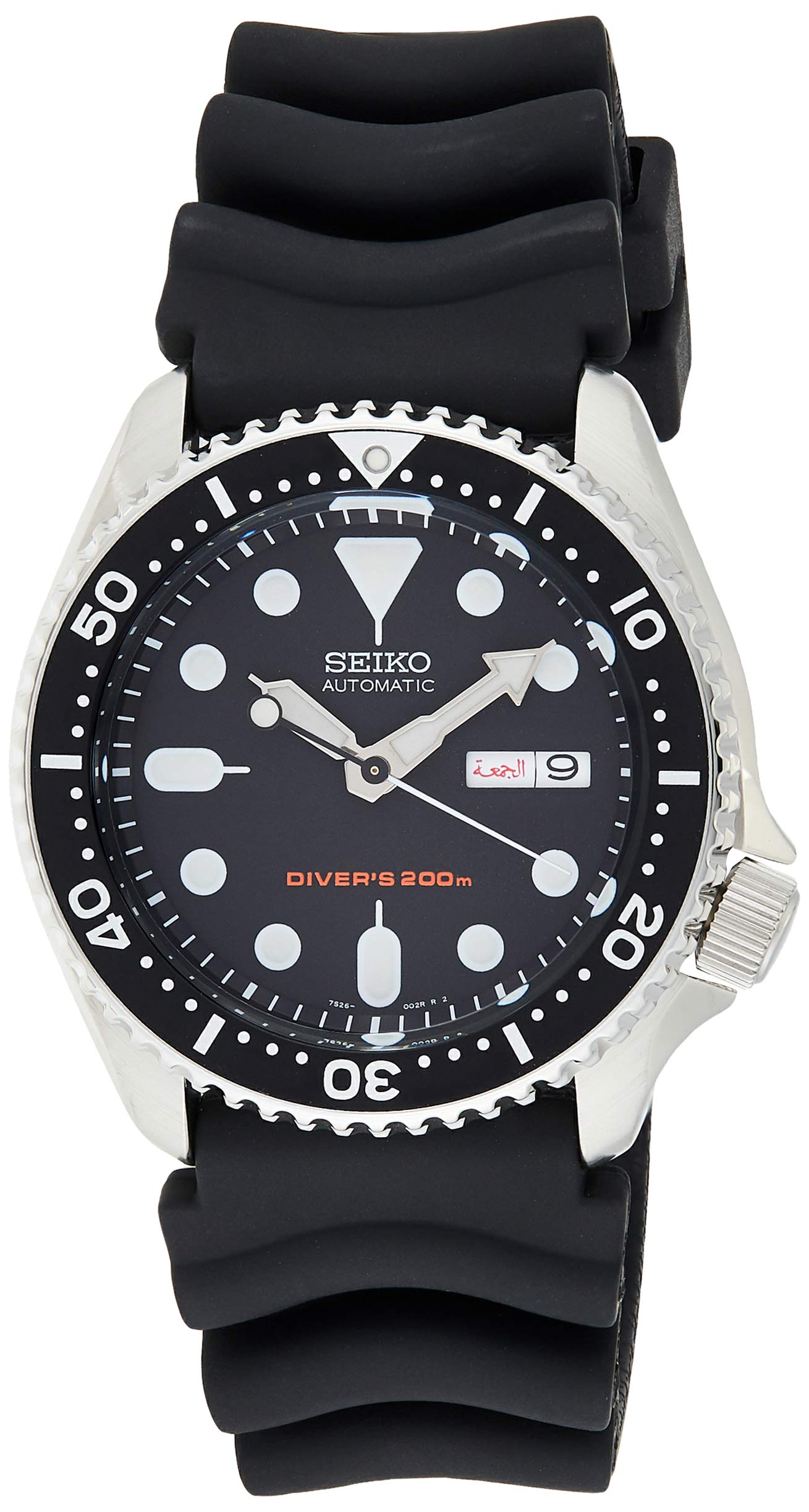Seiko Men's Analogue Automatic Watch with Rubber Strap SKX007K1