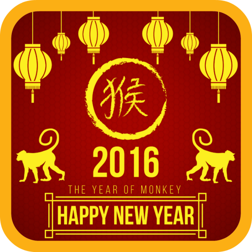 chinese-lunar-new-year-2016