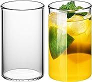 GAIWAN ICEGOLD330: Hochwertige Trinkgläser, 330 ml, 2er Set