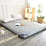 Tatami Floor Thicken Mattress,Breathable Japanese Single Double Mattress Topper Foldable Sleeping Pad for Dormitory Living Ro