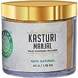 Shesha Ayurveda KASTURI MANJAL (Wild/MUSK/White Kasturi Turmeric Powder) 100% Natural From Kerala (50 grams)
