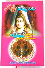 Sri Vishnu Nidhi and Shiva Poojalu