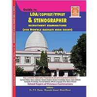 Guide to LDA/Copyist/Typist & Stenographer for Gauhati High Court