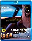PilotsEYE.tv | BANGKOK | B777F, ''Joe s final Approach'' |:| Blu-ray |:| Bonus: Upset recovery training|