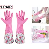 Lukzer 1 Pair Waterproof Reusable Hand Gloves for Kitchen Cleaning Latex Rubber (Pink) Design May Vary