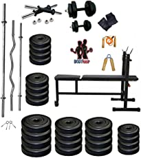 BODYGRIP Home 3 in 1 Bench, Rods, Gloves, Skipping Rope, Hand Gripper Gym Set, 100kg (Rohi123482)