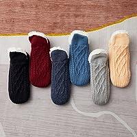 YWLE Chaussettes thermiques antidérapantes pour homme et femme - Chaussettes épaisses et chaudes avec semelles…