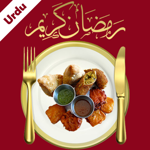 Ramadan recipes in urdu ramadan 2015 amazon appstore for ramadan recipes in urdu ramadan 2015 amazon appstore for android forumfinder Image collections
