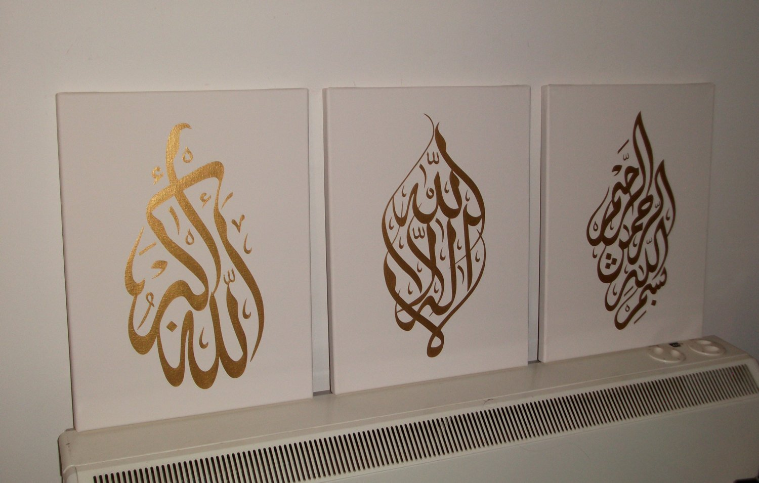 Arabic Calligraphy Islamic Handmade Pictures Wall Art Oil Paintings On  Canvas 3 Pcs For Living Room Home Decorations Wooden Framed (Beige Gold):  ... Part 69