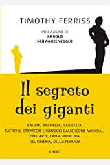 Il segreto dei giganti (Italian Edition) Kindle Edition